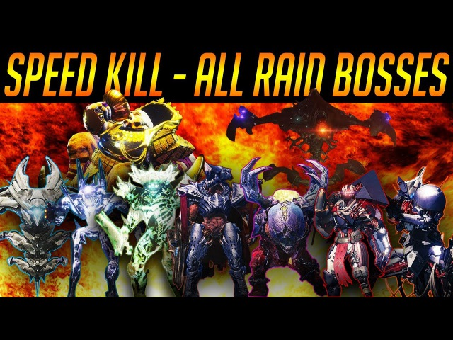 DESTINY: ALL RAID BOSSES KILLED AS FAST AS POSIBLE (D1 D2)