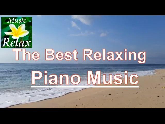 Музыка для Души 2 часть - Пианино и Звуки Природы 3 часа
