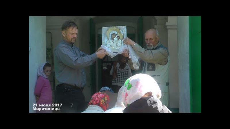 Ликвидация крестов выложенных на земле