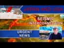 Urgent news. Abnormal snowfalls and seismic interconnection in Japan and the USA. IT IS COMING