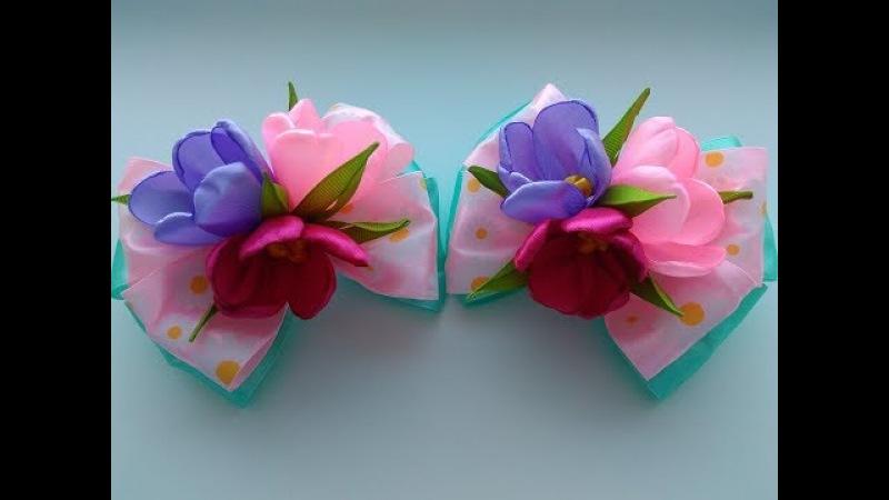 Весенние бантики Канзаши из лент МК / The spring bows of ribbon Kanzashi MK