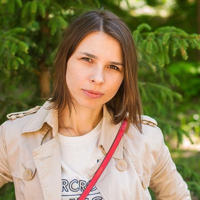Светлана Тесникова
