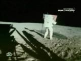 Лунная афера США. Юрий Мухин. Максимум лжи и глупости