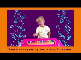 Песенки для самых маленьких, для детей. Песенка про ручки. Музыкальный видеоклип