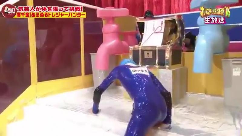 Японская телеигра Скользкая лестница » Freewka.com - Смотреть онлайн в хорощем качестве