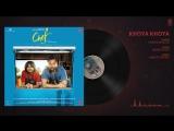 Chef Khoya Khoya Full Audio Song Saif Ali Khan Shahid Mallya Raghu Dixit РУССКИЕ СУБТИТРЫ
