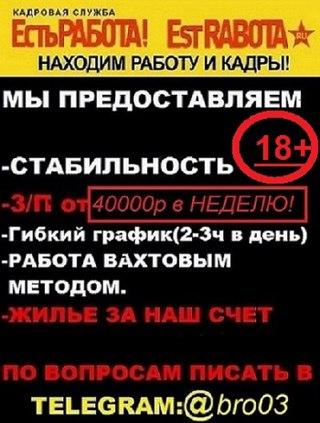 Курсовые дипломные работы БЕЛГОРОД ВКонтакте Основной альбом