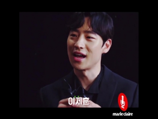 Marie Claire Asia Star Awards Commentary (Lee Je Hoon)