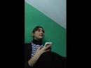 Катя Ипатова - Live