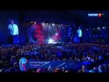 Сергей Лазарев - Так красиво