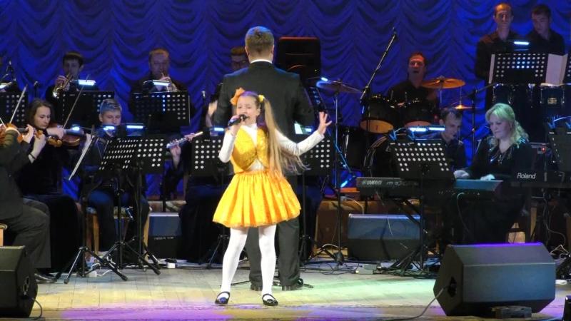 Полина Муркина - Солнышко смеется - Концертный эстрадный оркестр г.Мозыря