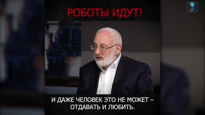 Rus_o_rav_2018-01-02_clip_general_roboty-idut.mp4