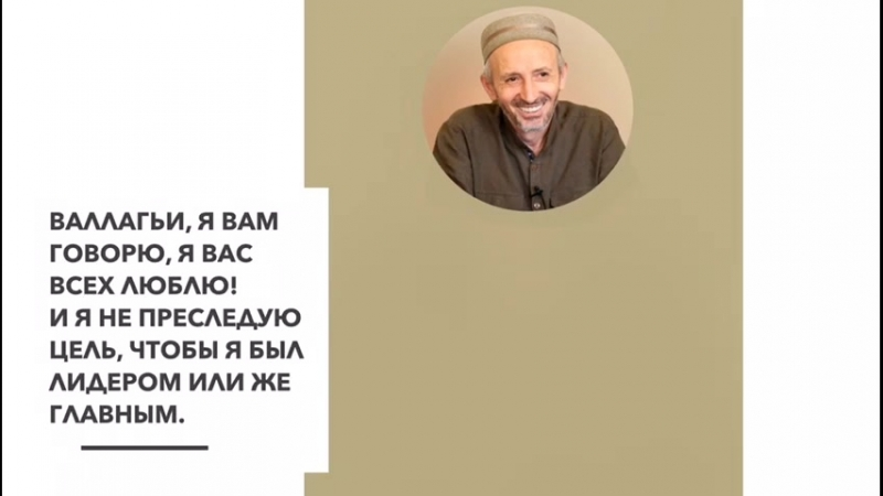 Муфтий РД Шейх Ахмад Хаджи (к.с.)