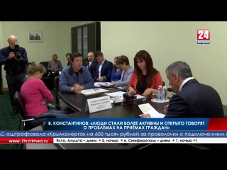 Люди стали более активны и открыто говорят о проблемах, которые в бытность Крыма украинским не решались озвучить