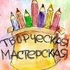 Студенческая творческая мастерская РосНОУ