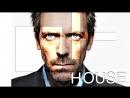 Доктор Хаус 2 сезон 23 серия