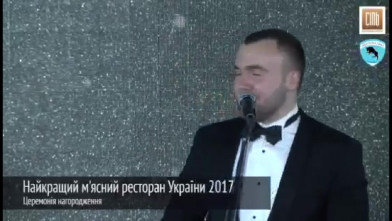 Argentina Grill - лучший мясной ресторан Украины 2017