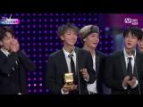 [RUS SUB][02.12.17] BTS - Best Artist Award @ MAMA 2017