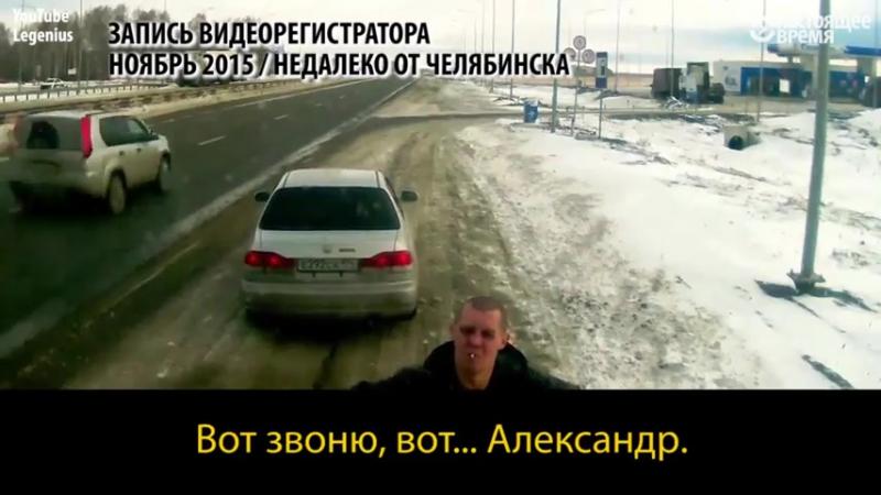Современный российский рэкет пропуска и служба поддержки