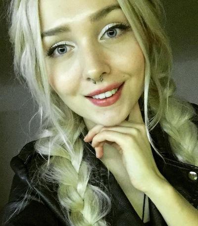 Диана Федоренко