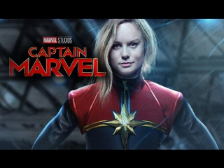 Капитан марвел (фан-трейлер)/captain marvel (2019) first look trailer - brie larson marvel movie [hd] concept