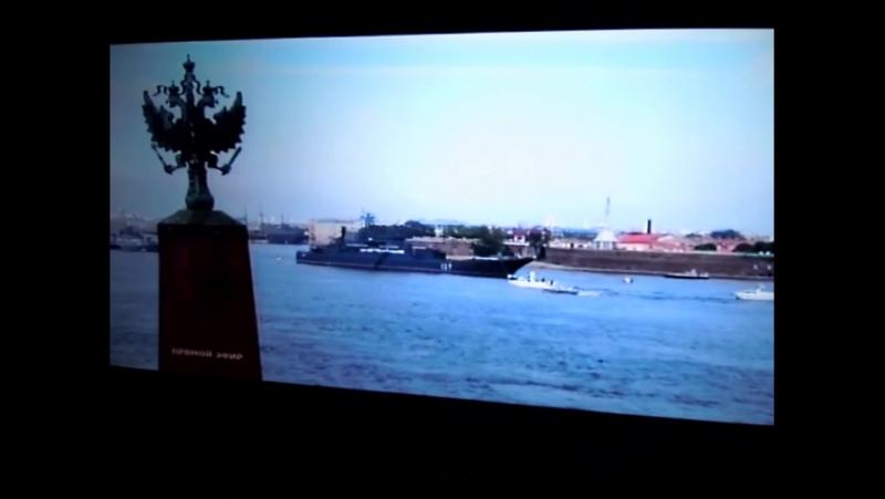 Парад принят Главнокомандующий РФ Президент В.В.ПУТИН