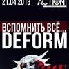 DEFORM | 21.04 | Санкт-Петербург