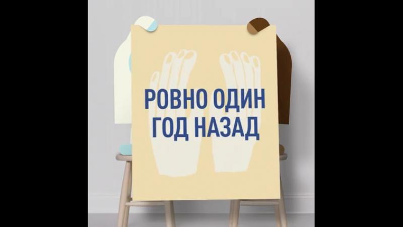 Екатерина Рябова и Виолетта Давыдовская 1 год друзья на Facebook