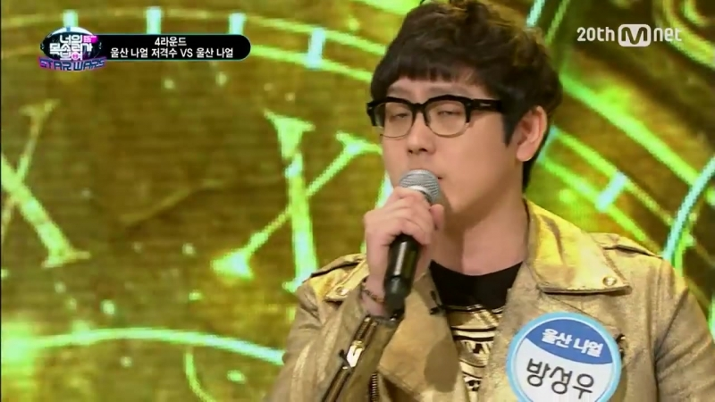 [ICanSeeYourVoice] Ulsan Naul Bang Seong Woo 'You From the Same Time(Naul)' EP.1