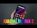 Wylsacom Xiaomi Mi Mix 2 - возвращение йоба смартфона (Full HD 1080)