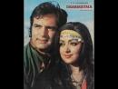 Kya Khoob Lagti Ho - Mukesh, Kanchan - Dharmatma 1975 Songs - Hema Malini, Feroz Khan