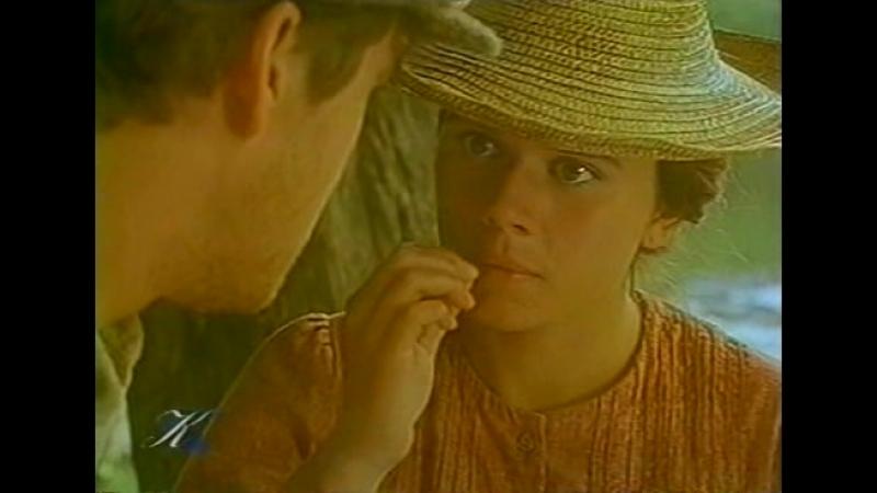 Эмили. Дочери Калеба. Emilie.(06.seriya.iz.20).1990.XviD.TVRip