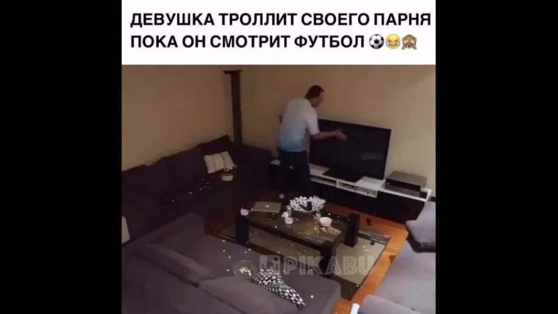 Девушка тролит парня)