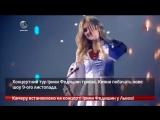 webкамера - Камера Установлена: Концерт Ірини Федишин у Львові - 02.11.2017