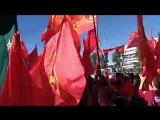 сочи красный марш