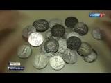Осторожно аферисты! Монеты царской империи из Китая.