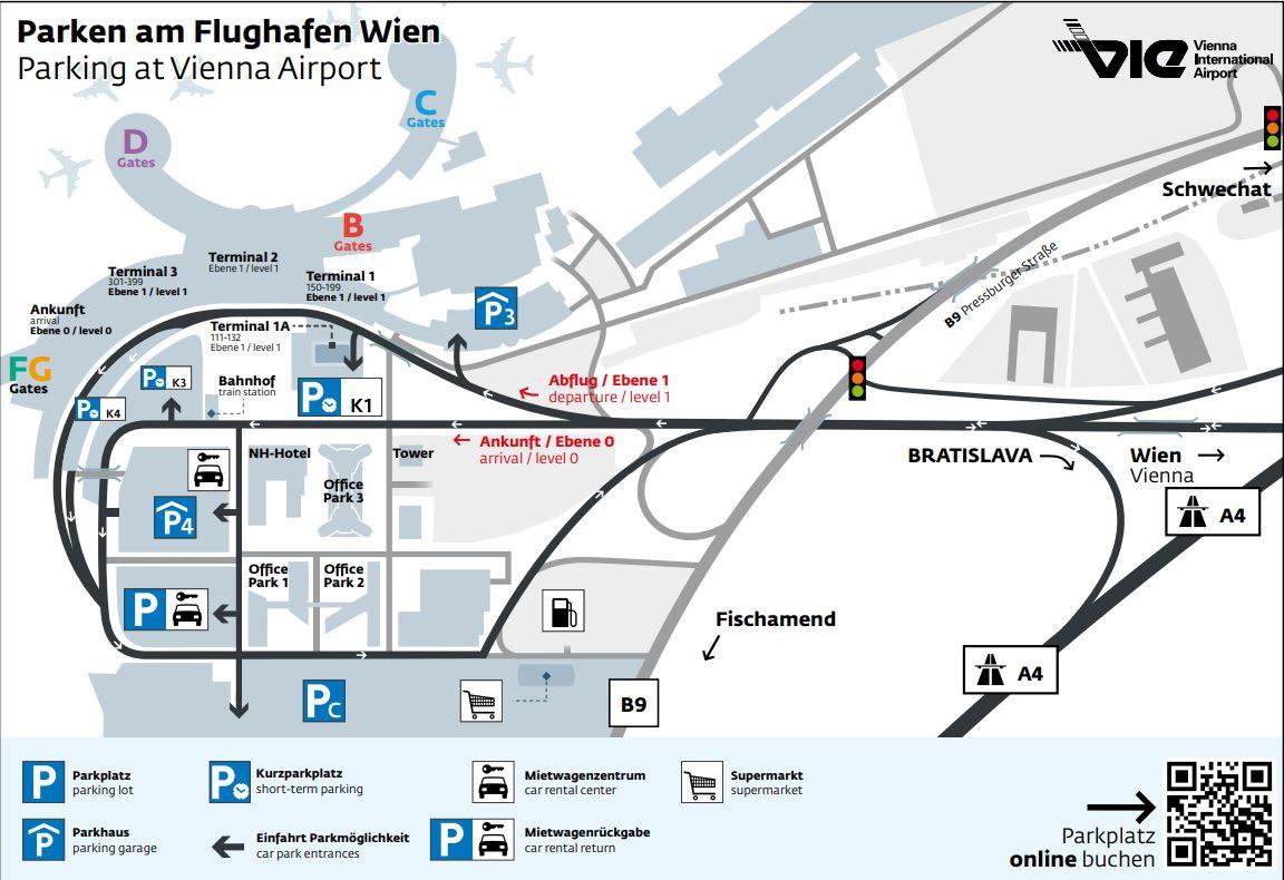Электропоезд САТ из аэропорта Вены