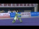1st Taolu World Cup Suijin Chen HKG Womens Taijijian 1st Place