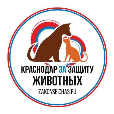 Афиша Краснодар КРАСНОДАР ПРОТИВ ЖИВОДЕРОВ