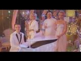 Валерия, Иосиф Пригожин, Анна Шульгина, Арсений Шульшин - Happy New Year (СТС)