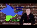 ЧЕЙ КРЫМ.mp4