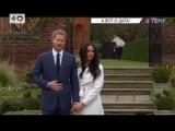 #ВТЕМЕ - Принц Гарри и Меган Маркл назначили дату свадьбы