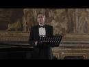 Игорь Шумаев - «Ангел»