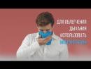 Корпоративное видео по пожарной безопасности для компании Данар