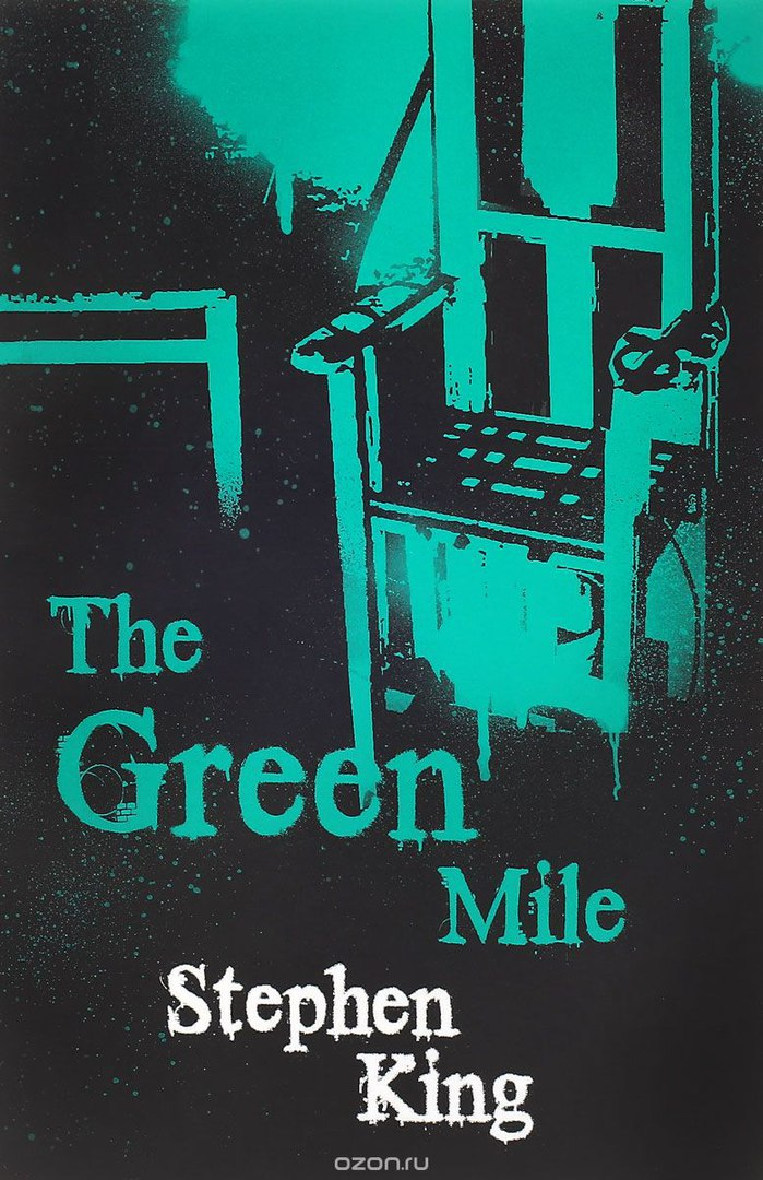 an analysis of the book the green mile by stephen king Michael clarke duncan as john coffey in the green mile john coffey is a protagonist character from the book the green mile in the green mile, film he was portrayed by the late actor michael clarke duncan he was a innocent inmate placed on deathrow at cold mountain penitentiary for a crime he never committed his date of birth is unknown.