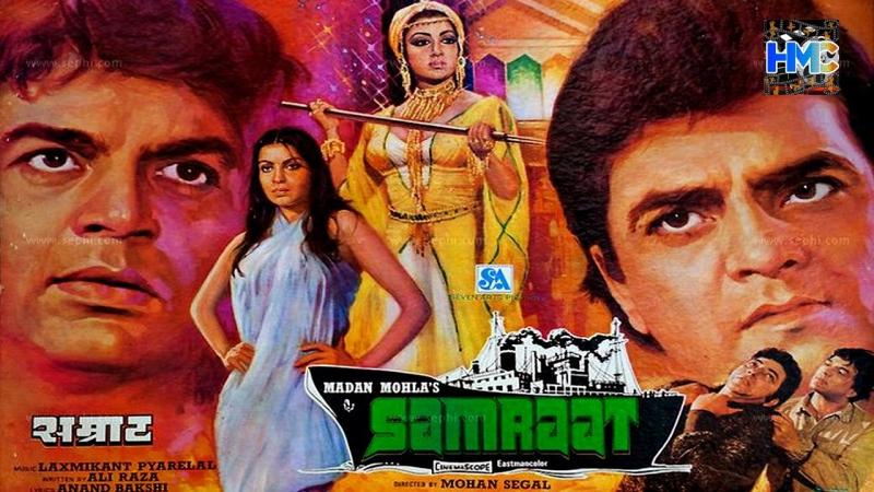 Самрат Samraat 1982 полная версия