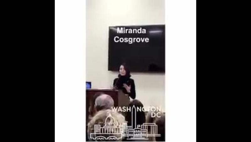 Миранда в Белом доме / 15 ноября