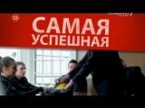 Музыка из рекламы Discovery - Настоящие аферисты (Россия) (2013)