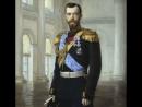 Факты о царственном страстотерпце Николае Втором