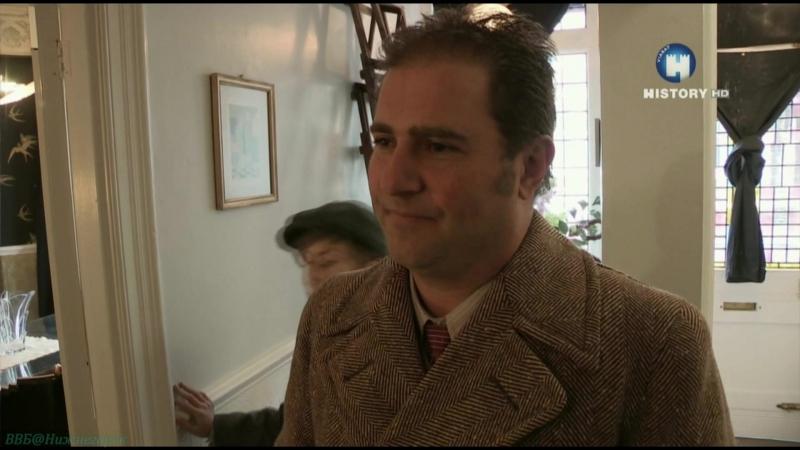 BBC «Повернув время вспять: Семья (3). Вторая мировая война» (Реальное ТВ, история, 2012)